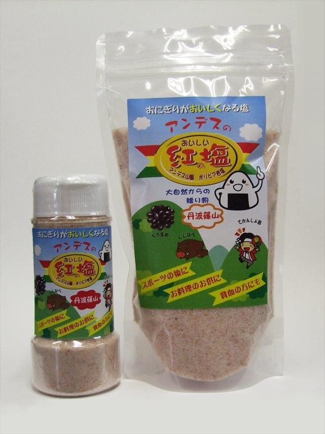 アンデスの岩塩は安心・安全の塩!料理に使う塩だからこそこだわったものを